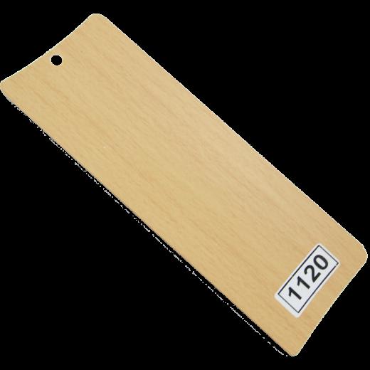 Armut Ahşap Görünümlü PVC Dikey Perde (PVC1120)