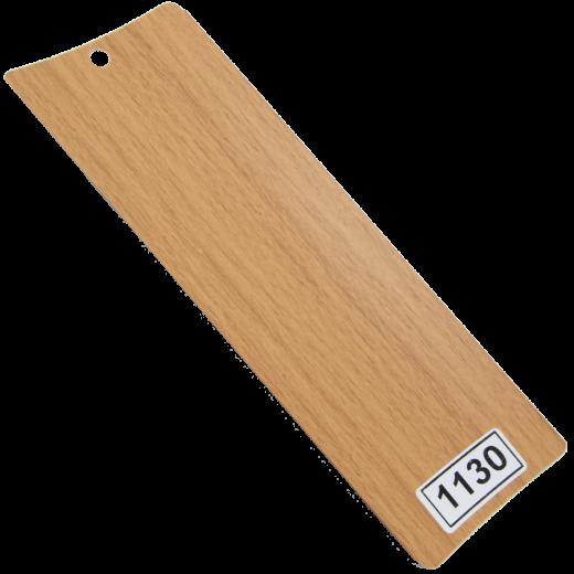 Kestane Ahşap Görünümlü PVC Dikey Perde (PVC1130)