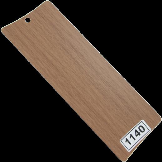 Ceviz Ahşap Görünümlü PVC Dikey Perde (PVC1140)