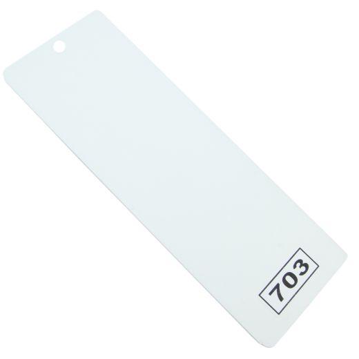 Beyaz Düz PVC Dikey Perde (PVC710)