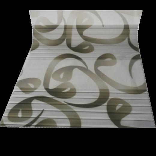 Kahverengi Desenli Baskılı Zebra Perde