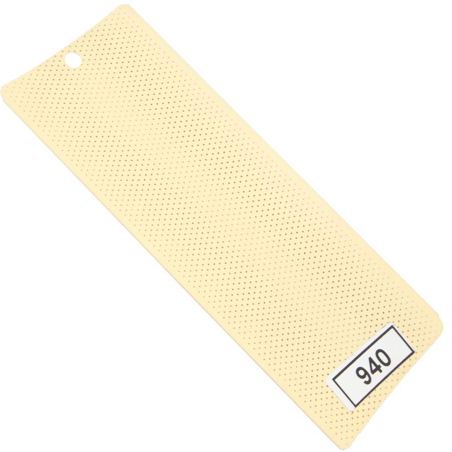 Krem Perfore PVC Dikey Perde PVC940