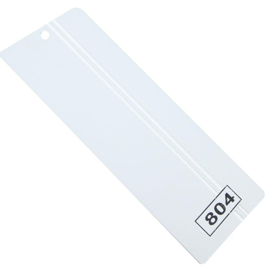 Şeffaf Çift Çizgili PVC Dikey Perde ( PVC804)