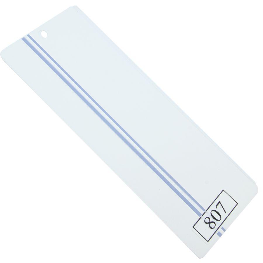 Mavi Çift Çizgili PVC Dikey Perde PVC807