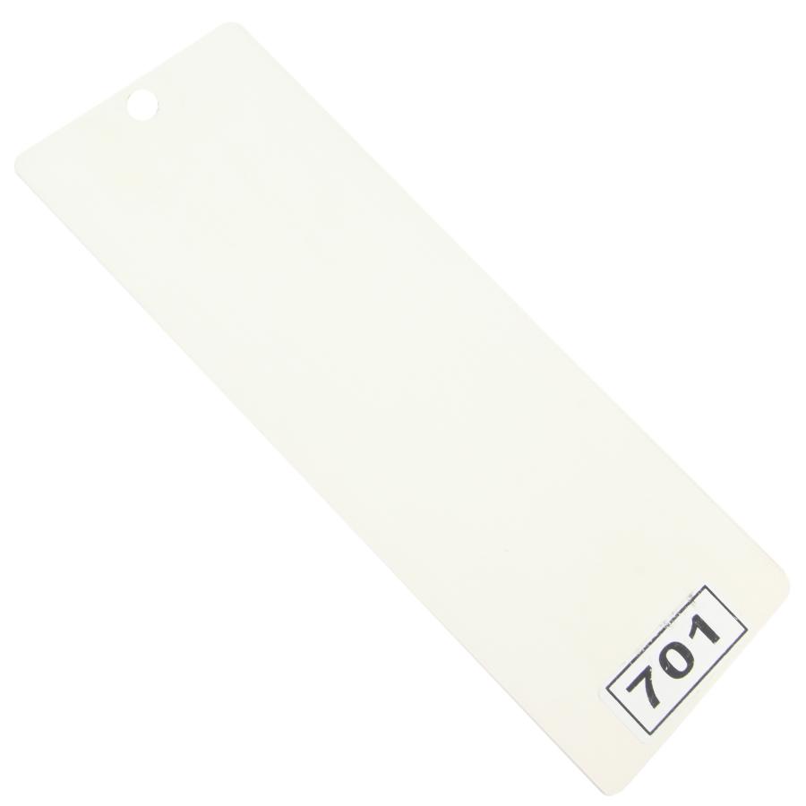 PVC701 PVC krem düz dikey perde