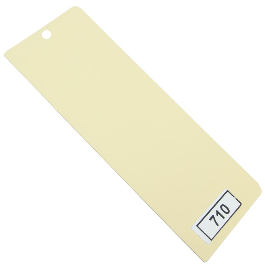 PVC710 PVC Bej düz dikey perde