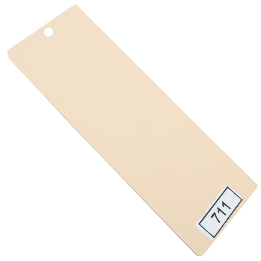 PVC7711 PVC Toz Pembe düz dikey perde