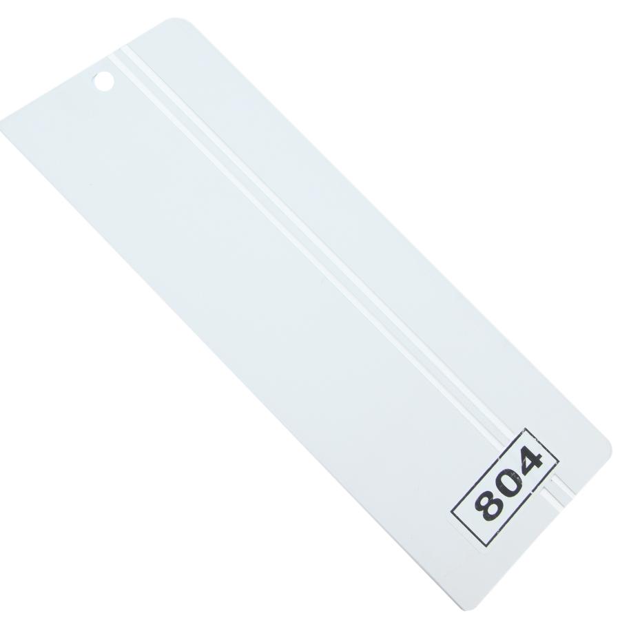 PVC804 Şeffaf çizgili pvc dikey perde