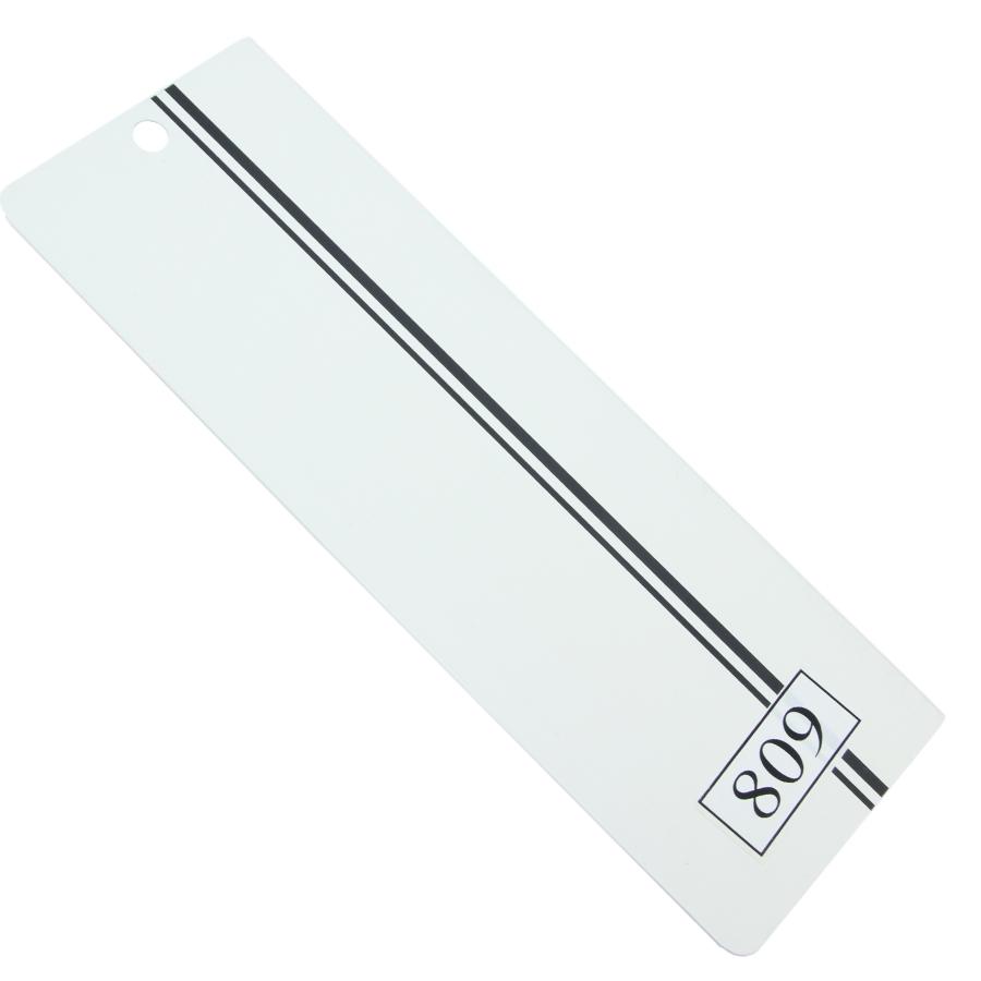 PVC809 PVC siyah çift çizgili dikey perde